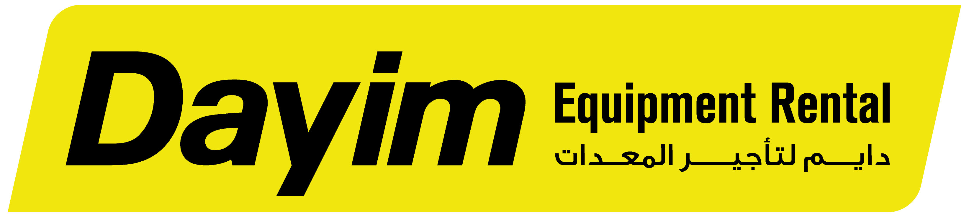 Dayim Equipment Rental Co.